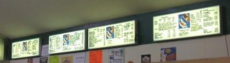 Griff's backlit menu