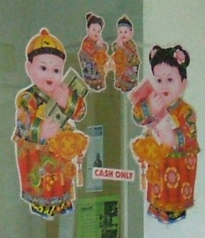 GumSeng cash only